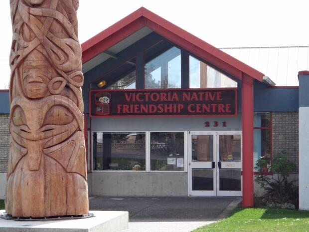 The Victoria Native Friendship Centre has been gifted a property in Oak Bay, B.C. (VNFC/Facebook - image credit)