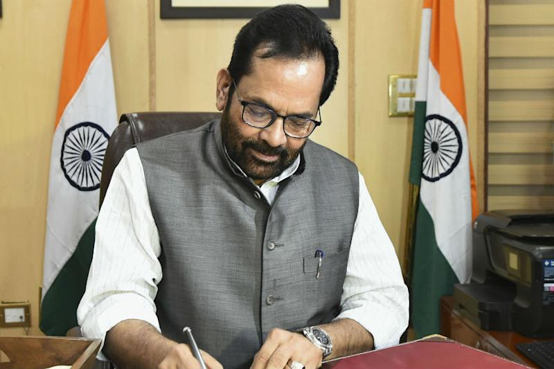 Chanting of 'Jai Shri Ram' Should Not be Forced, Says Naqvi After Jharkhand Man's Lynching