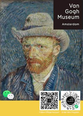 Technology + Art: WeChat Welcomes Van Gogh Museum with Deepened Cooperation on International Museum's Day