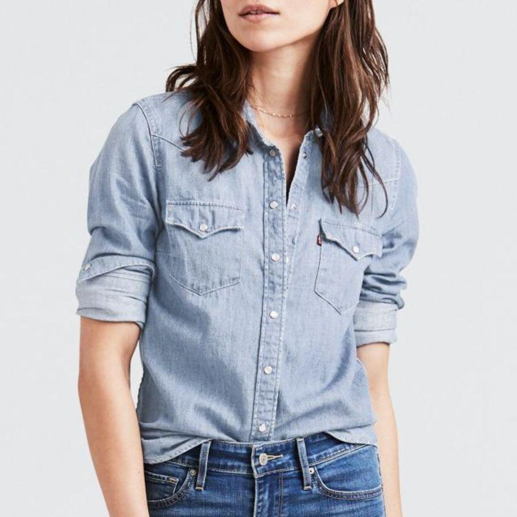 """<p><strong>Levi's</strong></p><p>amazon.com</p><p><strong>$41.73</strong></p><p><a href=""""https://www.amazon.com/dp/B081YVSBPQ?tag=syn-yahoo-20&ascsubtag=%5Bartid%7C2089.g.2353%5Bsrc%7Cyahoo-us"""" rel=""""nofollow noopener"""" target=""""_blank"""" data-ylk=""""slk:Shop Now"""" class=""""link rapid-noclick-resp"""">Shop Now</a></p><p>Honestly, this is the exact kind of shirt you'll be happy to have as a wardrobe staple in your closet. It goes with everything — if you love the idea of a Canadian tuxedo, this is all yours.<br></p><p><strong>More:</strong> <a href=""""https://www.bestproducts.com/fashion/g1840/jean-denim-jackets-for-women/"""" rel=""""nofollow noopener"""" target=""""_blank"""" data-ylk=""""slk:You Can Wear These Denim Jackets for the Next 10 Years"""" class=""""link rapid-noclick-resp"""">You Can Wear These Denim Jackets for the Next 10 Years</a></p>"""