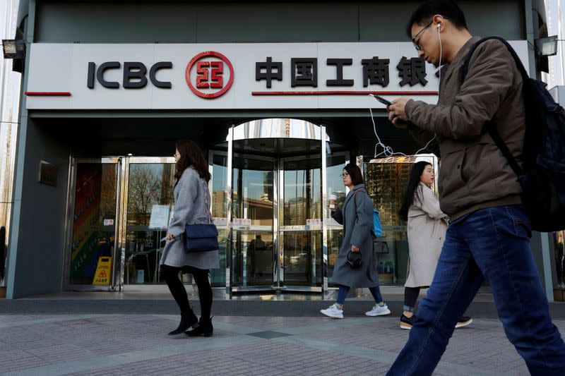 Bank of China sees net profit down 11.51% in H1