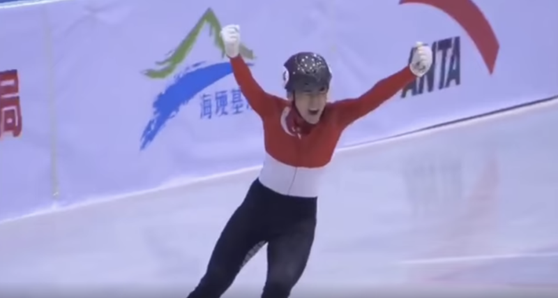Short Track Speed Skating At The 2020 Olympic Winter Games.Singapore Speed Skater Trevor Tan Wins Gold In Asian Open
