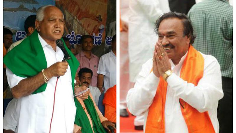 Factional Feud: BJP Removes Four Karnataka Leaders From Posts