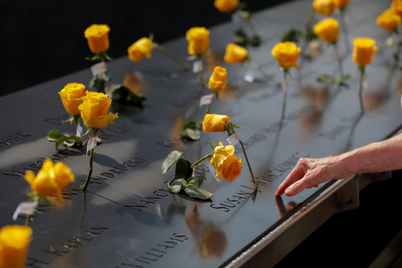 FILE PHOTO: National September 11 Memorial & Museum a month before the 20th anniversary of the September 11 attacks in New York City