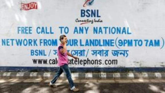 BSNL has been in a serious financial crisis for a while. The state-owned telecom operator is no more in a position to pay salaries or manage daily operations. Here's all you need to know about it.