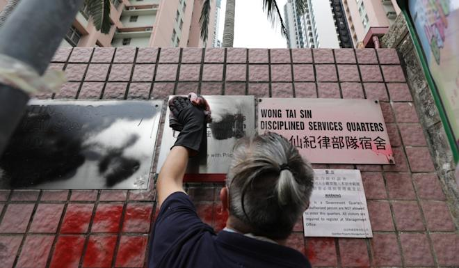 Protesters defaced the walls around the disciplined services quarters. Photo: May Tse