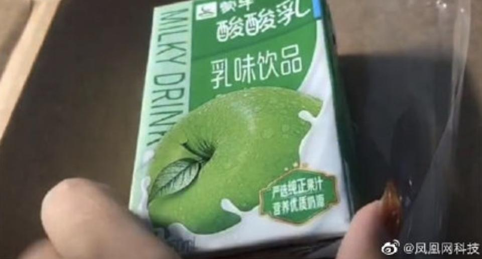 A box of Apple flavoured drink