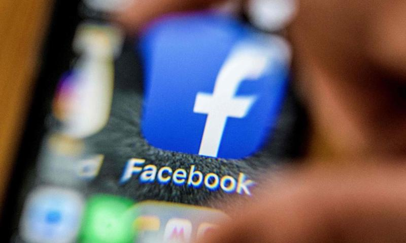 #DeleteFacebook has gathered momentum since the Cambridge Analytica fallout.
