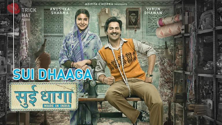 <p>This much promoted movie of Anushka Sharma and Varun Dhawan revolves around the couple in a small village who defy all odds to start their own business as tailors. </p>