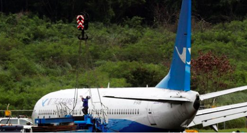 "<p>The Manila International Airport Authority (MIAA) is asking China-based Xiamen Air to pay PHP15 million (more than US$280,925) as the agency's initial compensation for removing the airline's plane from the main runway of the Ninoy Aquino International Airport (NAIA). Xiamen's plane overshot the airport's runway on Thursday night, which led to the cancellation of numerous flights. ...</p> <p>The post <a rel=""nofollow"" rel=""nofollow"" href=""https://coconuts.co/manila/news/xiamen-air-pay-least-php15-million-runway-fiasco-ninoy-aquino-intl/"">Xiamen Air to pay at least PHP15 million for runway fiasco at Ninoy Aquino Int'l</a> appeared first on <a rel=""nofollow"" rel=""nofollow"" href=""https://coconuts.co"">Coconuts</a>.</p>"
