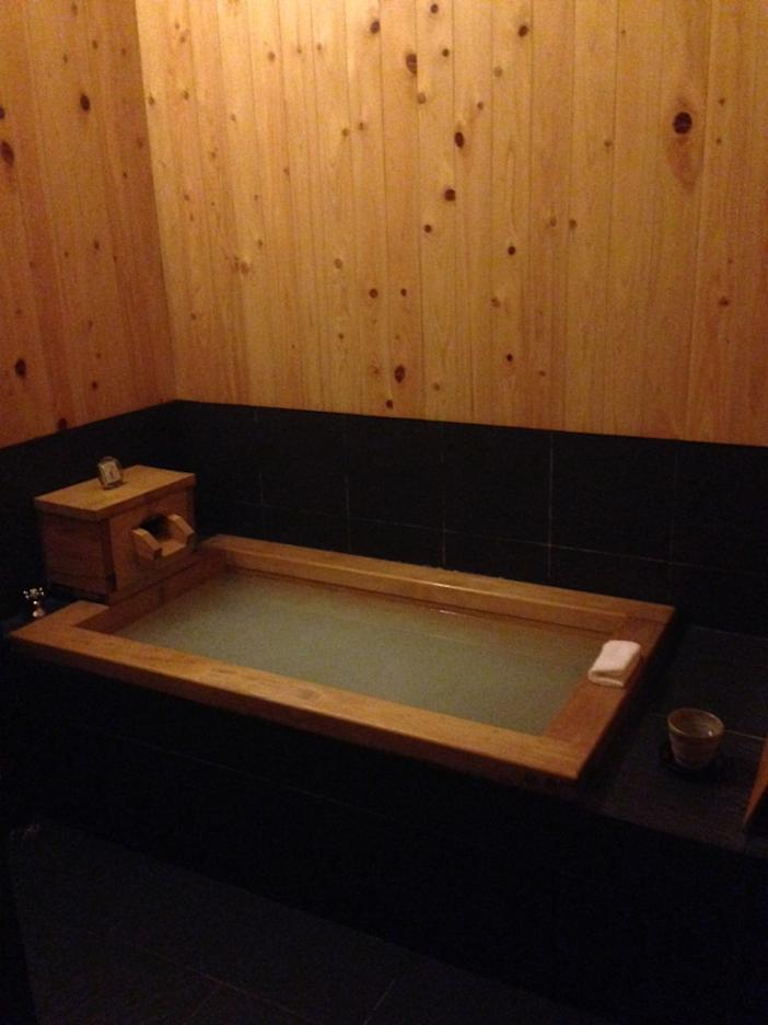 The private onsen! Image Credit: Gayle