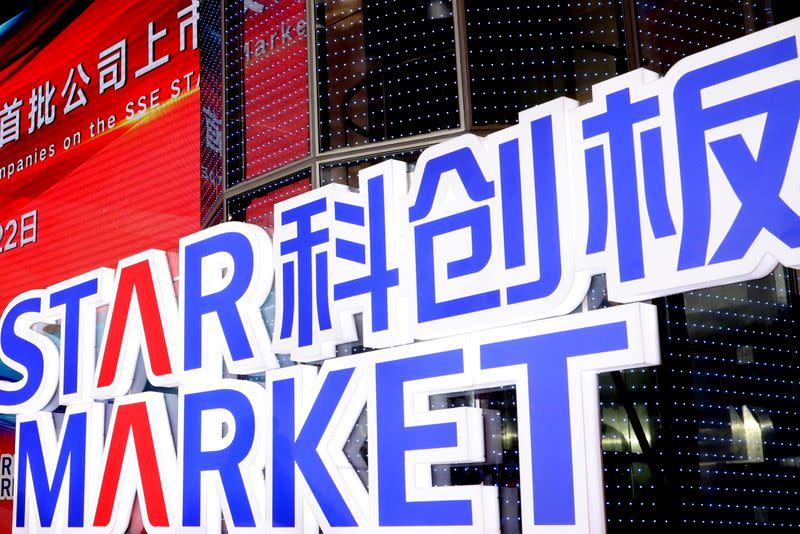 FILE PHOTO: Sign for STAR Market is seen before the listing ceremony of the first batch of companies at Shanghai Stock Exchange in Shanghai