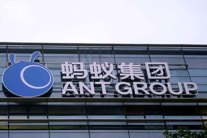The logo of Ant Group, an affiliate of Alibaba, at its headquarters in Hangzhou, China