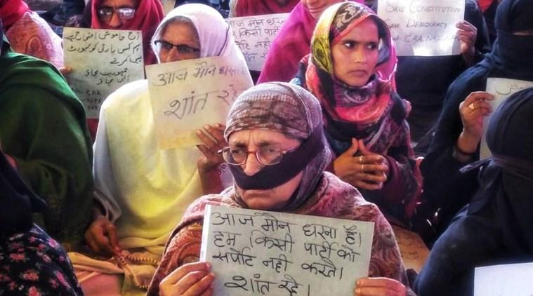 supreme court shaheen bagh protests, shaheen bagh protests, sc order on shaheen bagh protests, caa protests delhi, supreme court news
