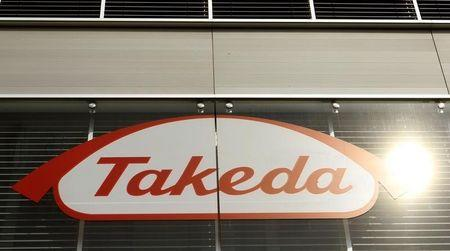 Japanese drugmaker Takeda to raise the bar on research projects
