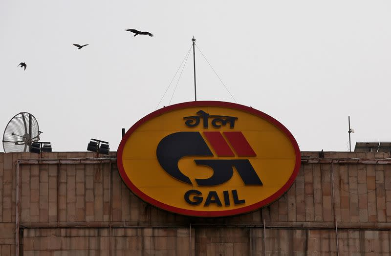 Gail India issues tender to buy and sell LNG cargoes: sources
