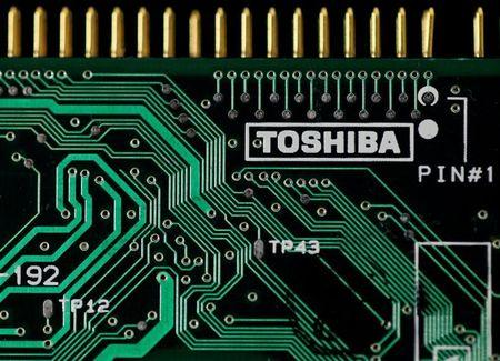 Toshiba still considering chip unit bidders