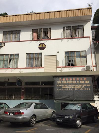 Tian Sing Printing has been operating on Jalan Dewan since the 1960s.