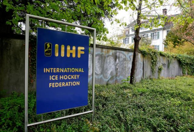 FILE PHOTO: The logo of the International Ice Hockey Federation is seen in Zurich