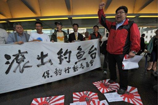 China and Japan are meeting to discuss their row over a group of islands known as Senkaku in Japan and Diaoyu in China