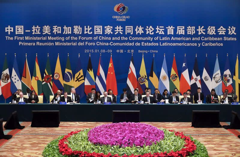 Officials attend the First Ministerial Meeting of the China-CELAC Forum at the Diaoyutai Guesthouse in Beijing