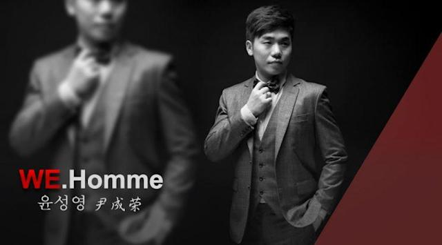 Homme is coach for Team WE (WE weibo)