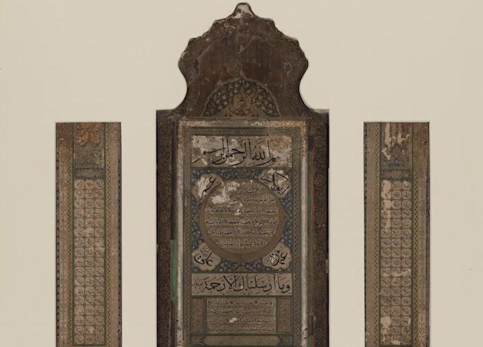"""<span class=""""caption"""">Hilye, or calligraphic panel containing a physical description of the Prophet Muhammad made in 1718 in the Galata Palace, Istanbul.</span> <span class=""""attribution""""><a class=""""link rapid-noclick-resp"""" href=""""https://commons.wikimedia.org/wiki/File:Hilye_with_side_panels_1718.jpg"""" rel=""""nofollow noopener"""" target=""""_blank"""" data-ylk=""""slk:Dihya Salim al-Fahim, (1718), via Wikimedia Commons"""">Dihya Salim al-Fahim, (1718), via Wikimedia Commons</a></span>"""