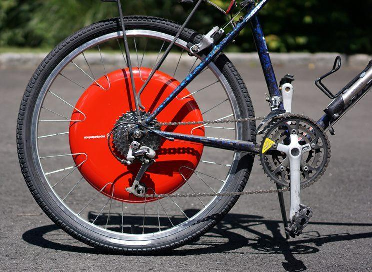 You buy the entire rear wheel, but the magic is in the red capsule.