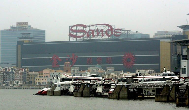 The Macau Ferry Terminal pictured on March 18, 2005