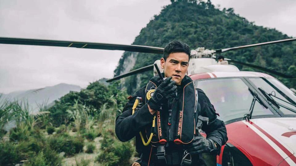 """Eddie Peng in """"The Rescue"""". (Photo: China Modern Film and Television Development)"""