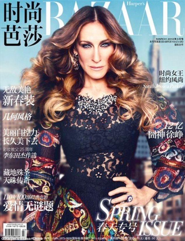 "<div class=""caption-credit""> Photo by: Harpers Bazaar China</div><div class=""caption-title""></div>WTF is up with SJP? Looks like a heavy handed airbrusher got a hold of Sarah Jessica Parker's photo for the March 2013 cover of Harper's Bazaar China."