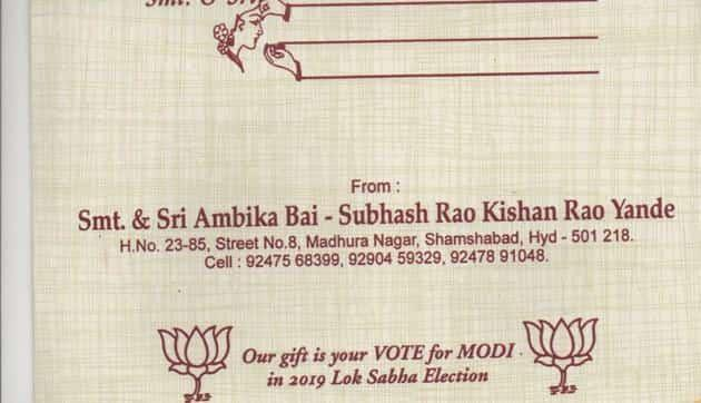 Not money, Hyderabad bridegroom asks guests to 'Vote for Modi' as wedding gift