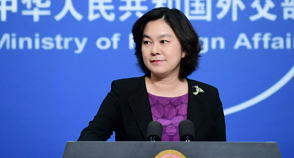 Hua Chunying criticised the US over its stance on the US. Source: FMPRC