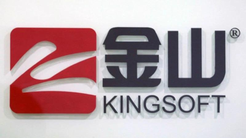 Chinese firm Kingsoft's cloud unit hopes blockchain business will benefit from launch of China's sovereign digital currency