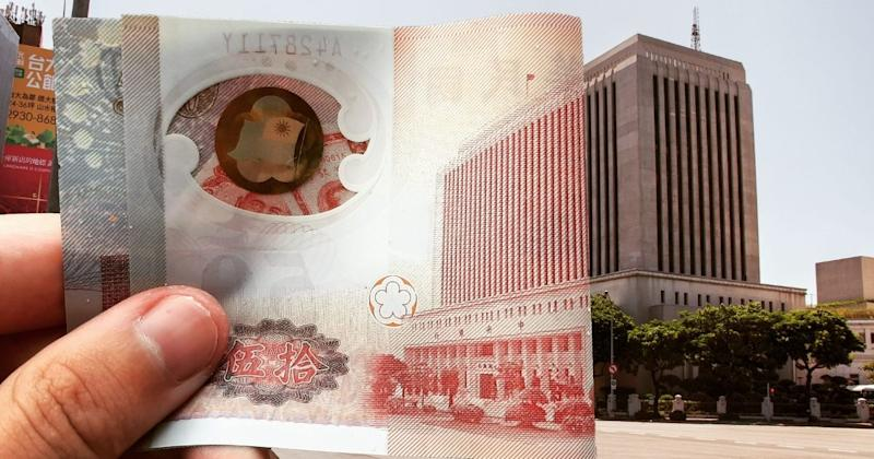<p>An old NT$50 banknote perfectly aligned with the Central Bank of Taiwan. (Photo courtesy of @IB-45/Reddit)</p>