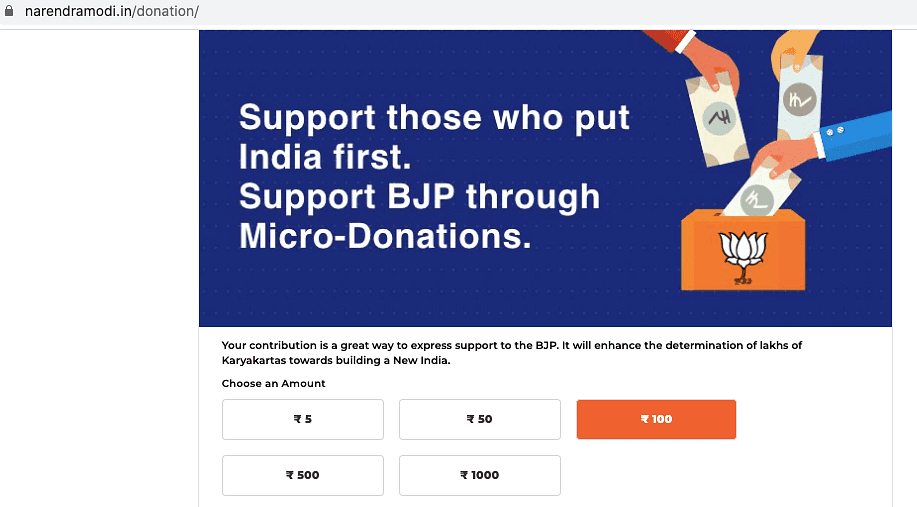 Screenshot of BJP donation advertisement.
