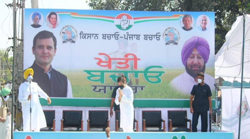 Balbir Singh Sidhu, Who Sat Next to Rahul Gandhi on Stage in Punjab, Tests COVID-19 Positive