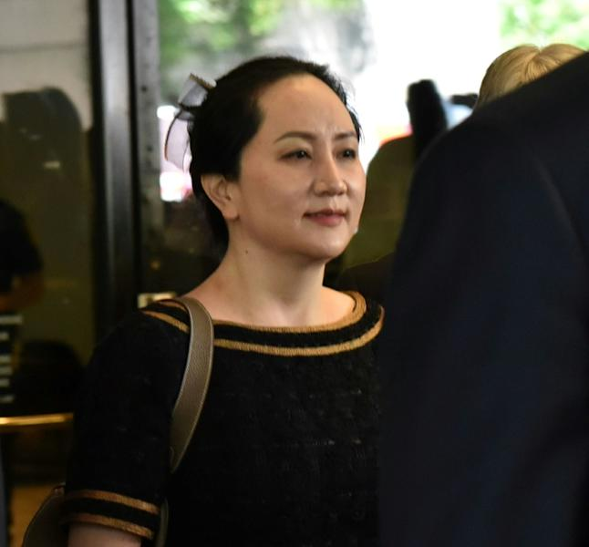 Huawei executive Meng Wanzhou leaves British Columbia Supreme Court in Vancouver in May 2020 (AFP Photo/Don MacKinnon)