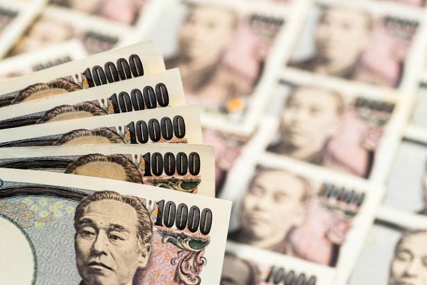 USD/JPY Fundamental Daily Forecast – BOJ Aligns With Other Central Banks; Pledges Unlimited Bond Buying