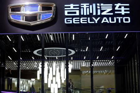 FILE PHOTO -  The Geely Automobile Holdings logo is pictured at the Auto China 2016 auto show in Beijing