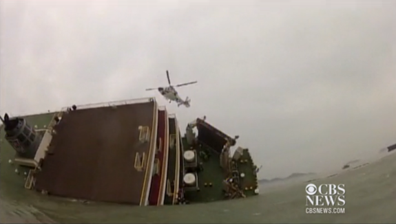 South Korea Ferry: How Can a Huge Ship Sink?