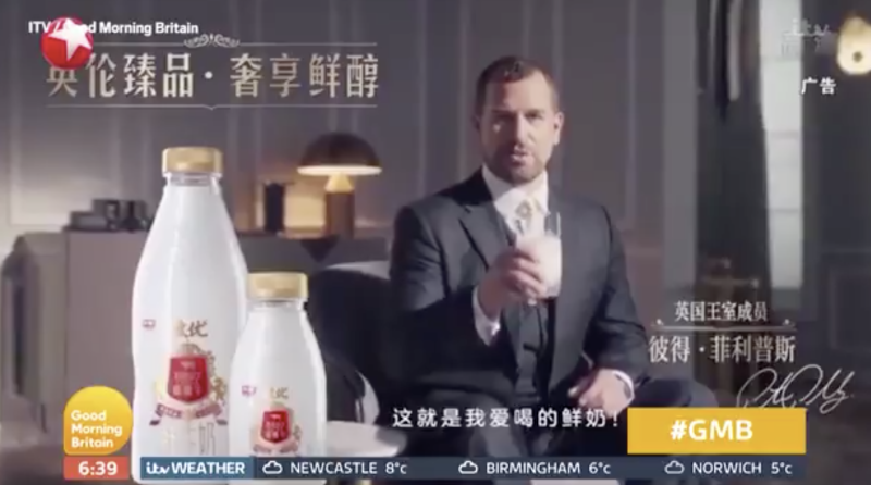 Peter Phillips appearing in the Chinese milk ad. Source: ITV