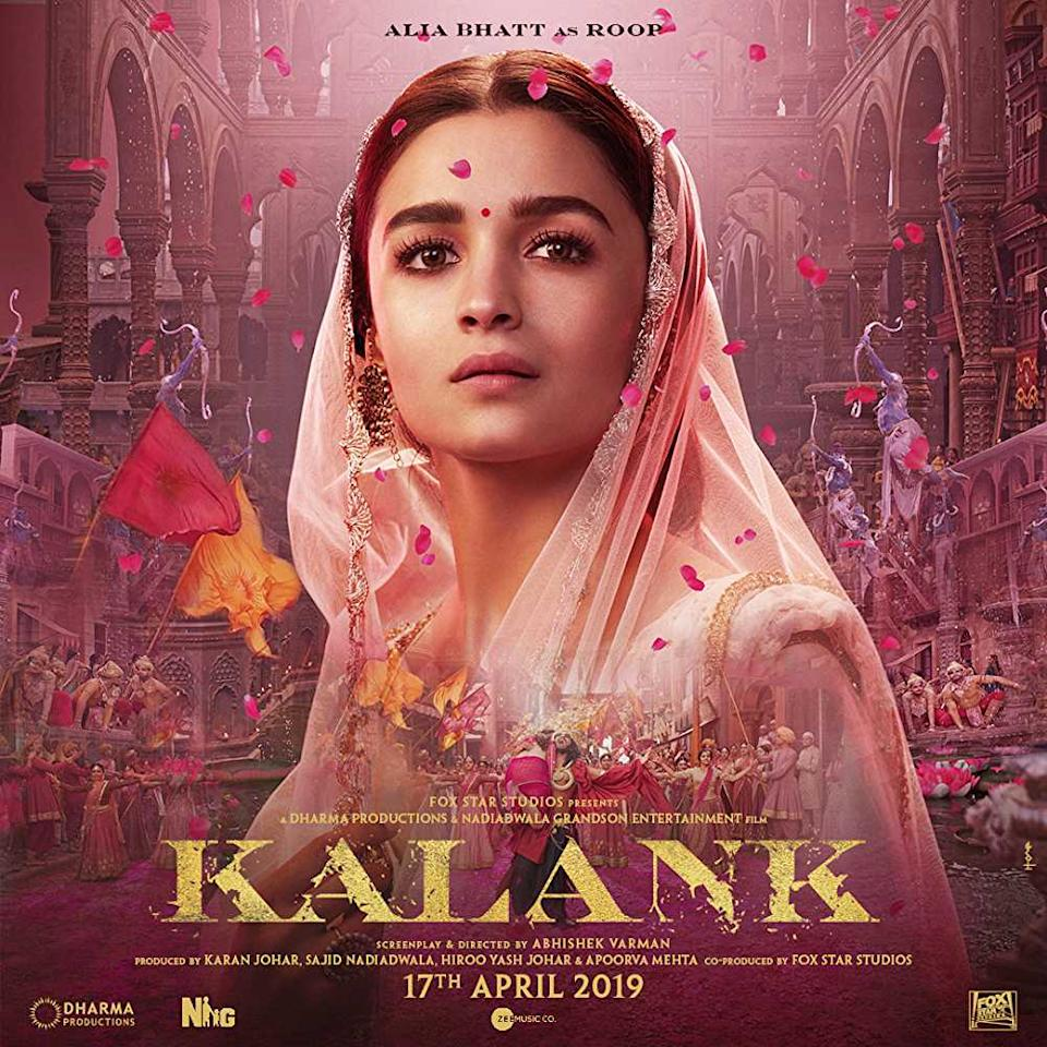 <p>Alia Bhatt looks stunning in the film's trailers as she plays the role of Roop. </p>