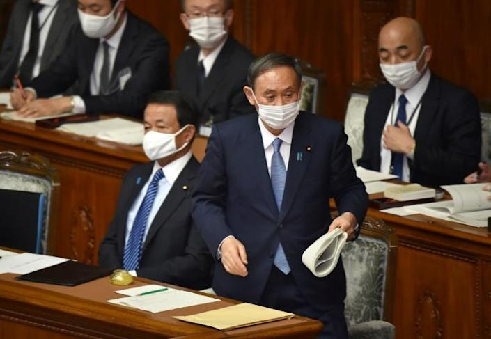 Japan's Prime Minister Yoshihide Suga announced a new 2050 carbon neutral deadline last year