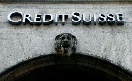 The logo of Swiss bank Credit Suisse is seen in front of a branch office in Zurich, Switzerland April 4, 2017. REUTERS/Arnd Wiegmann