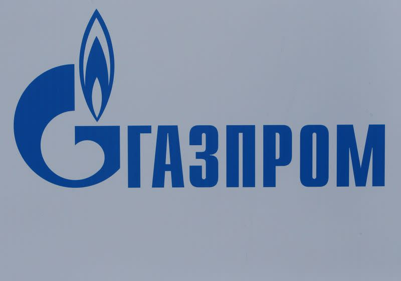 Russia's Gazprom sees 2019 gas output at more than 500 bcm -Ifax