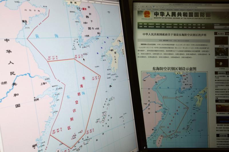 China Map Game.China Air Defense Zone Points To The Long Game