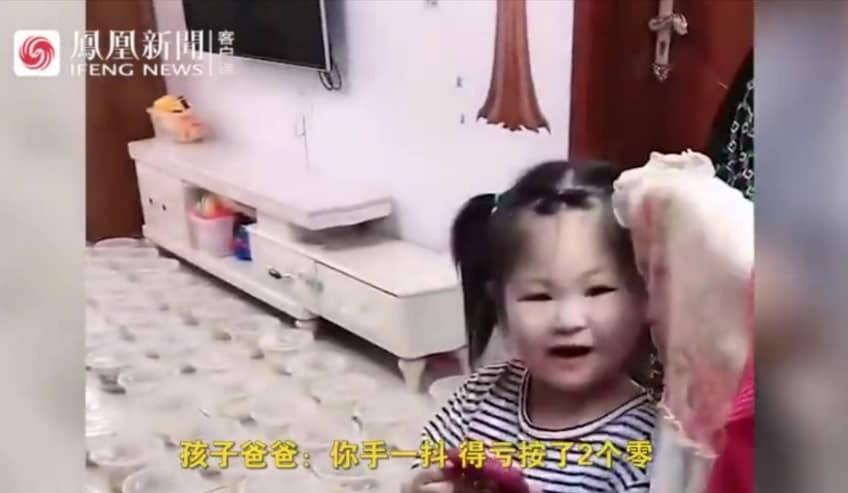 The three-year-old accidentally ordered 100 bowls of noodles after she pressed the zero button twice. — Screen capture via YouTube