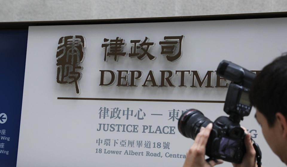 The Department of Justice in Lower Albert Road in Central. Photo: Nora Tam