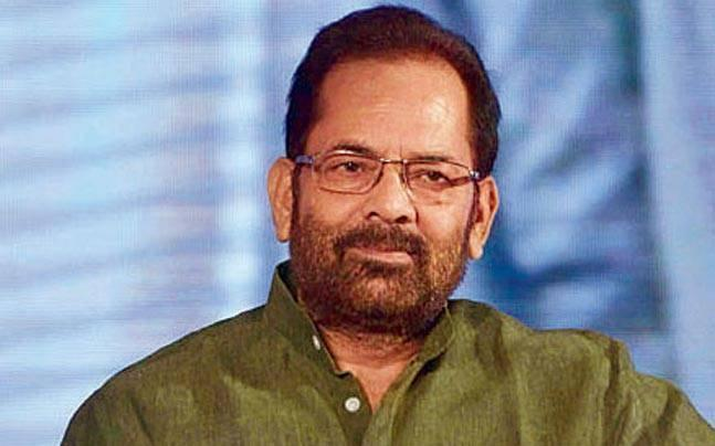 Alwar lynching: Furore over MA Naqvi's 'no incident' remark, Opposition wants apology